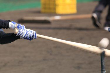 野球初心者のためのバッティング講座~手首の使い方を知らないとちゃんと当たらない~